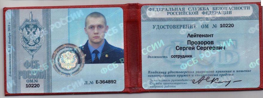 пресс форма для технопланктона купить в россии