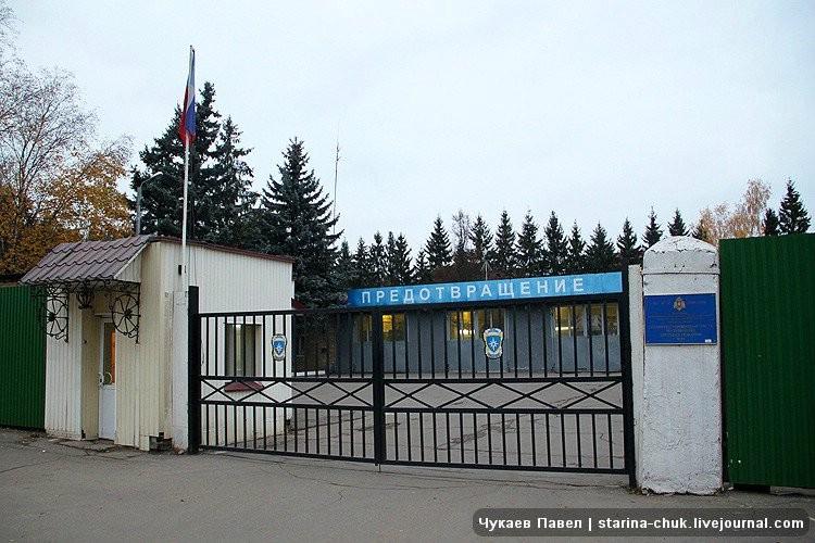 Лысьва центральная поликлиника телефон регистратуры